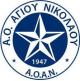 Άγιος Νικόλαος