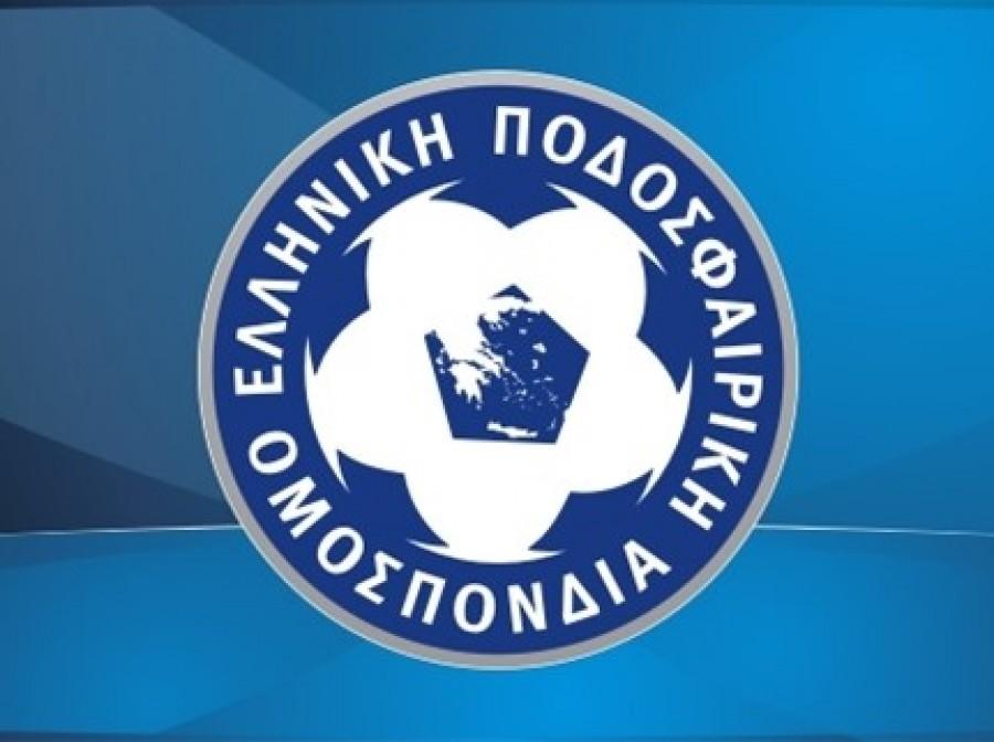 ΕΠΟ: Επίσημη η διακοπή της Γ' Εθνικής - Τι γίνεται με τις βαθμολογίες